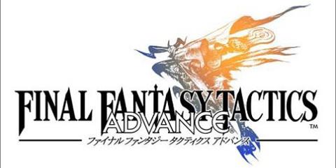 【电子书】《最终幻想战略版A》指导电子书(含游戏攻略)下载