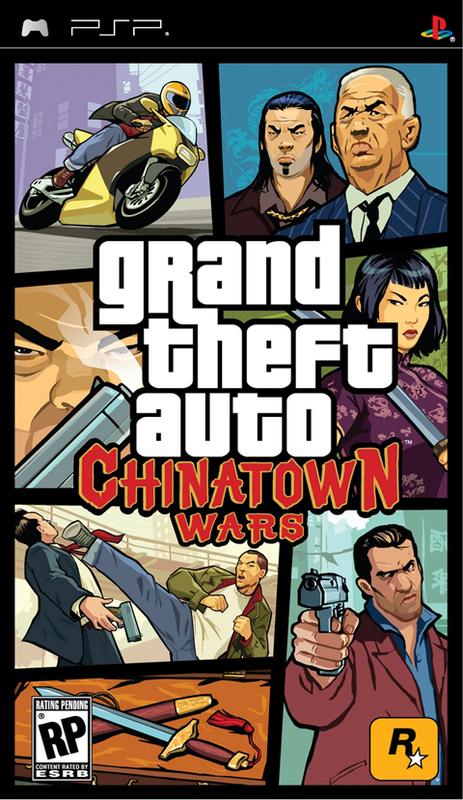 【PSP】《横行霸道 唐人街战争》下载
