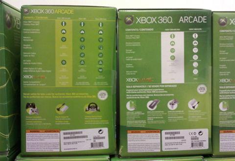 【Xbox360】微软调整Xbox360上市型号:取消Pro版 Elite降价至Pro版水平
