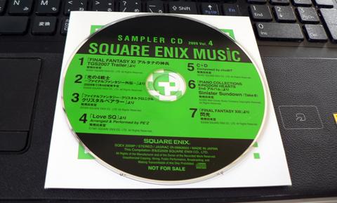 【音乐】TGS2009 SQUARE ENIX 赠品CD网盘下载