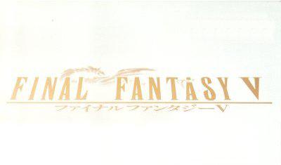 【怀旧】GBA《最终幻想5》中文修改版下载 大大增加难度和趣味性