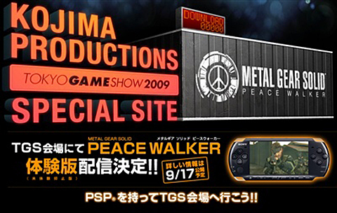 【PSP】《潜龙谍影 和平行者》TGS2009 现场提供试玩下载