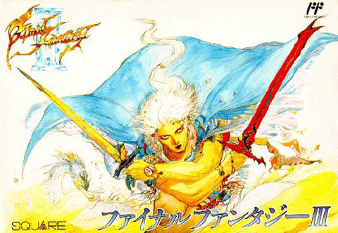 【最终幻想全系列】[FC]&[NDS]《最终幻想3》中文版下载