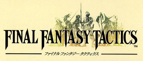 【电子书】《最终幻想战略版》指导电子书(含完美图文攻略)下载