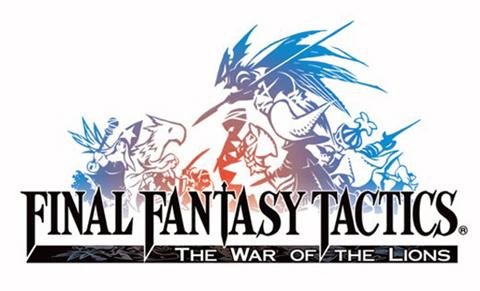 【汉化】《最终幻想战略版 狮子战争》PS版+PSP版汉化补丁