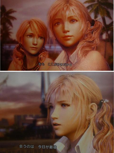 【PS3】《最终幻想13》Serah新图