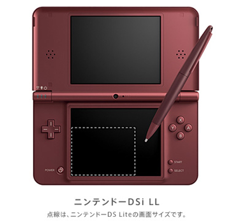 【业界】任天堂超大4.2寸屏DSi LL发表,售价20000日元,11月21日发售