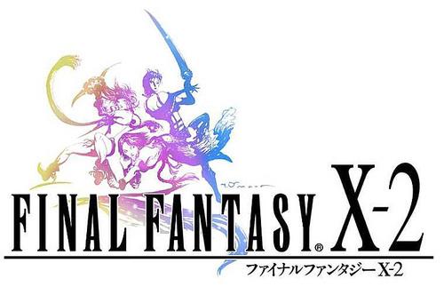 【电子书】《最终幻想10-2》指导电子书(含完美流程攻略)下载