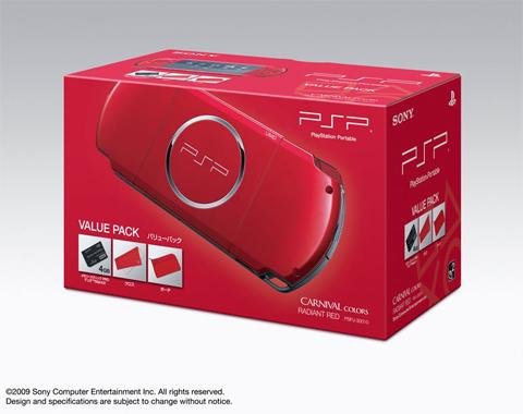 【业界】PSP3000豪华套装12月3日发售,内含4G记忆棒+收纳包