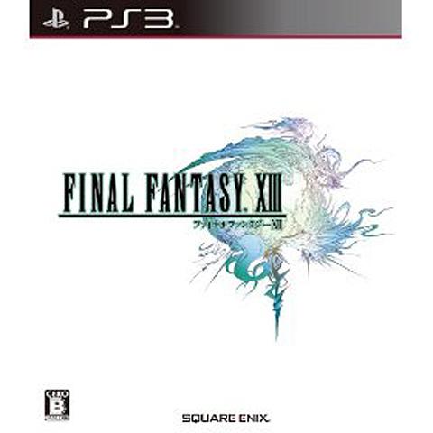 【PS3】《最终幻想13》日版封面公开,主题曲《 君がいるから》完整版下载