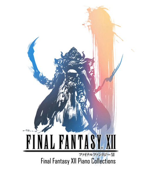 【非官方】《最终幻想12 Piano Collections》(Final Fantasy XII Piano Collections)网盘下载