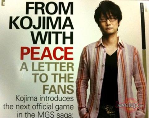 【PSP】小岛秀夫公开信:《潜龙谍影 和平行者》够玩家玩上数百小时