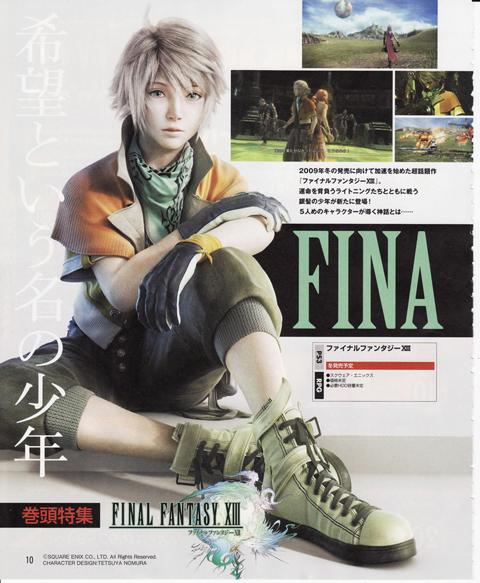【PS3】本周电击《最终幻想13》最新图片