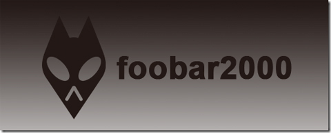 【Foobar2000】Foobar2000用音频编码器lame与faac下载及参数设置