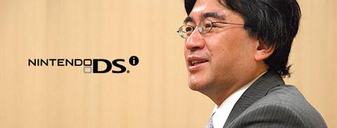 【业界】岩田聪:任天堂清楚今年的E3发布会很无聊