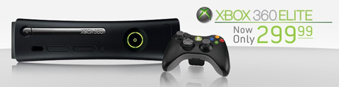 【业界】微软官方正式宣布Xbox360降价