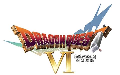 【NDS】《勇者斗恶龙6 幻之大地》发售日公布