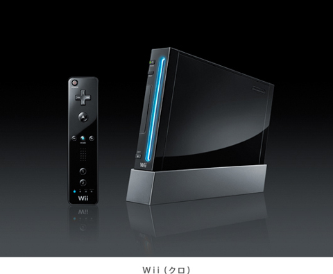 【Wii】任天堂终于扛不住 Wii下月起降价