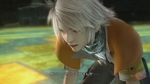 【PS3】《最终幻想13》新主角最新图片放出