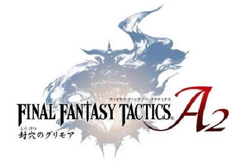 【最终幻想全系列】[NDS]《最终幻想 战略版A2》中文版下载