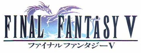 【最终幻想全系列】[GBA]《最终幻想5》简体中文汉化版下载