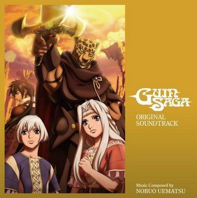 【OST】植松伸夫 TVA《Guin Saga》OST(豹头王传说 OST)Mp3下载
