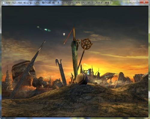 【模拟器】低频双核流畅模拟《最终幻想10》的模拟器设置及插件下载