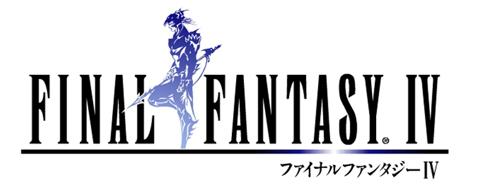 【最终幻想全系列】[GBA]&[NDS]《最终幻想4》中文版下载