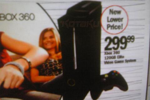 【业界】XBox360新豪华版停产 精英版再降价100美元