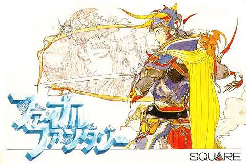 【电子书】《最终幻想1》指导电子书(含GBA完美图文攻略)下载