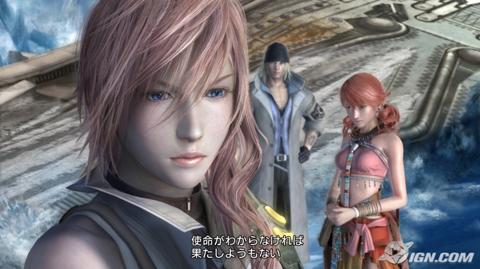 【PS3】《最终幻想13》画面持续缩水中(对比图)