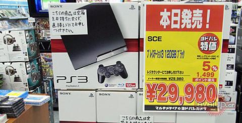 【业界】超薄版PS3在日本卖的究竟如何?