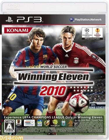 【MUL】《实况足球2010》Xbox360版PS3版11月5日同步发售