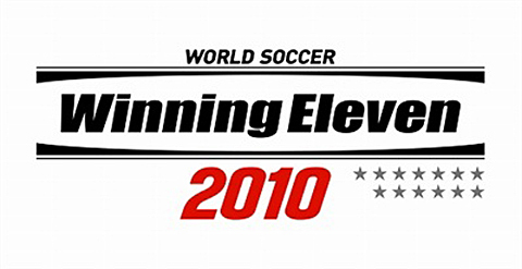 【MUL】今秋足球盛宴拉开帷幕!《实况足球2010 (WE2010)》首批出货300万