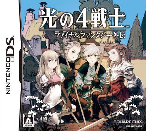 【DS】《最终幻想外传 光之四战士》破解ROM下载,天幻汉化启动