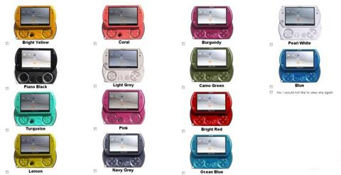 【PSP Go】未来PSP Go颜色将由玩家投票决定