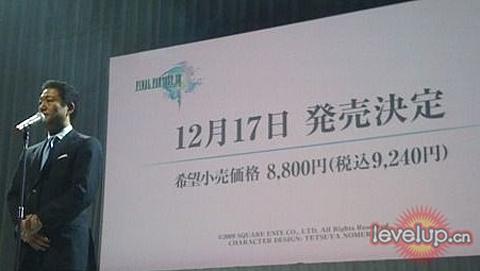 【PS3】《最终幻想13》发售日与主题曲等要素正式确定