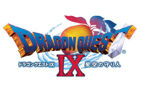 【NDS】《勇者斗恶龙9 星空守望者》7月17日追加任务启动,获得方法公布