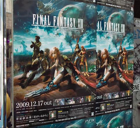 【PS3】《最终幻想13》PS3主机同捆限定版12月17日将于日本、香港、台湾、新加坡四地同步发售