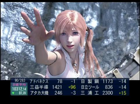 【PS3】《最终幻想13》新女角Sera清晰新图片若干+未公开视频