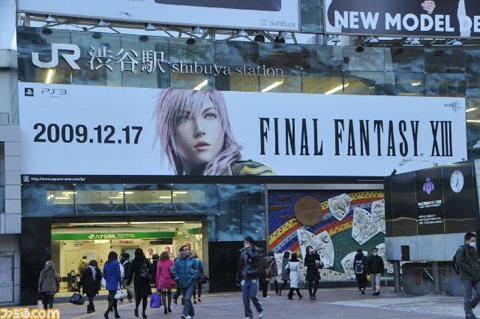 【业界】《最终幻想13》发售现场图若干+日版港版实体游戏碟拆包图