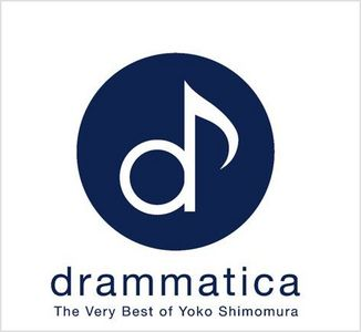 下村陽子《drammatica》—The Very Best of Yoko Shimomura下载
