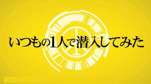 【PSP】潜入!《潜龙谍影 和平行者》新系统新道具8分钟实机游戏视频