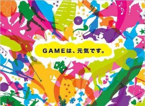 【业界】东京电玩展2010 (TGS 2010) 举办日期确定