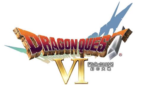 【NDS】《勇者斗恶龙6 幻之大地 (DQ6)》修正版ROM与防烧机补丁下载