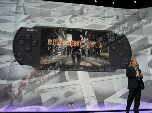 【业界】PSP版《生化危机》或将于9月份与电影同捆上市