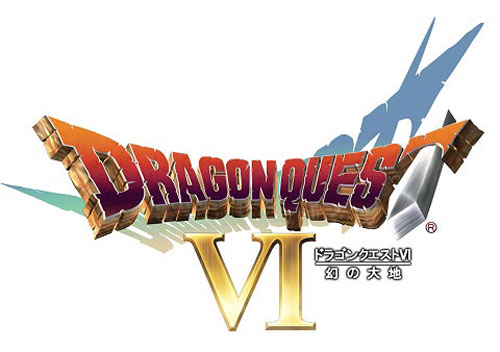 【DQ6汉化】《勇者斗恶龙6 幻之大地》完美剧情汉化版发布