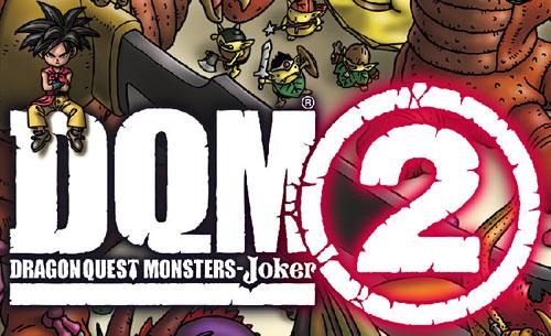【NDS】【ACG汉化组】《勇者斗恶龙怪兽篇 joker2》简体中文汉化版下载
