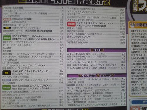 【MGS】The power of Hideo《潜龙谍影 和平行者》Fami通满分