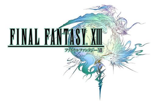 【PS3】《最终幻想13》繁体中文版首卖庆祝会精美抽奖奖品公开